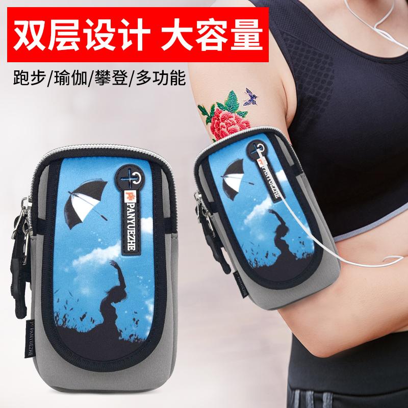 Thể thao điện thoại di động arm set nữ Apple Huawei bộ điện thoại di động vivo túi xách cánh tay túi nam không thấm nước chạy điện thoại di động cánh tay túi