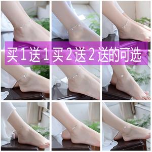 2018 new red rope mắt cá chân chuỗi chuông 999 sterling bạc vòng chân nữ cảm giác Hàn Quốc phiên bản của sinh viên đơn giản Sen phong cách cổ xưa