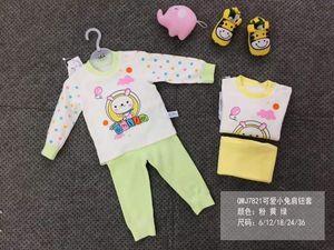 嬰兒春秋純棉套裝寶寶雙面料肩開套適合 6-36個月寶寶
