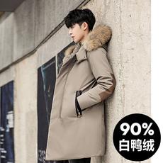 2018新款男装保暖羽绒服男士中长款韩版连帽大毛领加厚外套