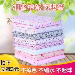 Chăn lót, bông quilt, quilt, bông quilt, bông quilt, bông quilt, lụa lõi, mùa hè mát mẻ, quilt cover