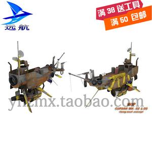 [Mô hình giấy Yuanhang] yếu tố thứ năm của tàu vũ trụ hướng dẫn sử dụng lao động mô hình giấy 3D mô tả giấy tự làm