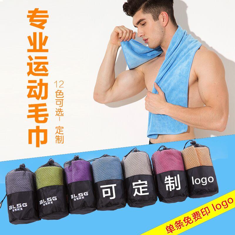 Thể dục thể thao khăn thể thao ngoài trời khăn yoga tennis cầu lông dài tăng có thể được tùy chỉnh kích thước logo