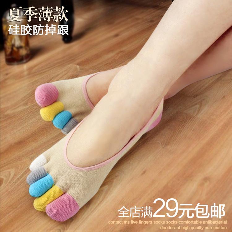 Năm ngón tay vớ mỏng chất lượng cao tất cả- bông silicone chia ngón chân nông miệng vô hình năm ngón tay thuyền nữ vớ khử mùi không rơi