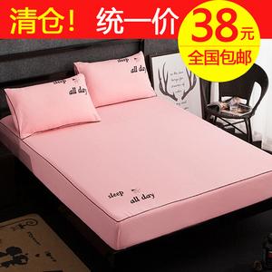 Giường 笠 đơn mảnh bông nệm bao gồm 1.8 m giường bìa 1.2 mét cotton 1.5 m đôi duy nhất Simmons bảo vệ bìa