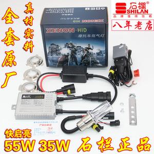 Đá đích thực thanh xe máy đèn xenon 55W35W đèn xenon bộ H4 bóng đèn lớn H6 sửa đổi 12 V siêu sáng HID