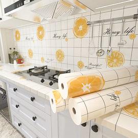 自粘厨房防油贴纸防水防潮耐高温灶台橱柜油