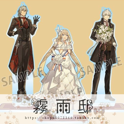 taobao agent ◆Fate Grand Order◆Marian Antoinette Symphony concert COSPLAY costume
