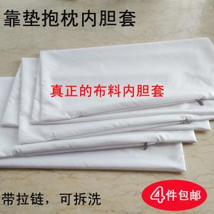 Tùy chỉnh gối lót lót bushing đệm bên trong lót sofa gối lõi túi PP bông bìa với dây kéo