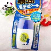 Nhật Bản OMI Omi River Mansa Blue Bear Kem chống nắng làm mới Lotion 30ml Mặt kem chống nắng nhạy cảm
