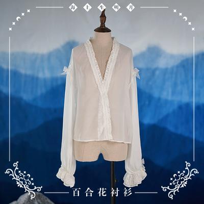 taobao agent 【Spot goods】NyaNya Sea Life Moon+lolita Original Lantern Sleeve Lily Shirt