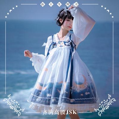 taobao agent 【Spot goods】NyaNya sea birth moon lolita original dress chest strap high waist JSK
