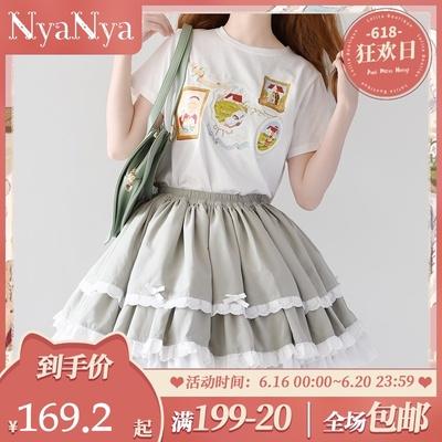 taobao agent 【Spot goods】NyaNya original lolita summer ice cream solid color cute daily skirt