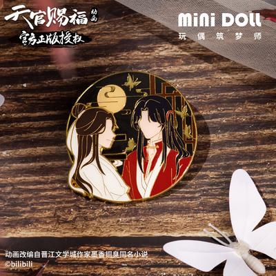 taobao agent minidoll Genuine Heaven Official Blessing Animation Official Peripheral Track Metal Badge Xie Lian Saburo Huacheng Bar