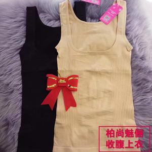 柏 尚 魅 俪 trang web chính thức chính hãng sau sinh eo bụng cơ thể hình thành cơ thể hình đồ lót phần mỏng áo sơ mi phiên bản nâng cao
