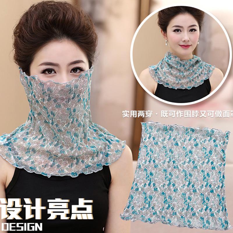 2 nữ khăn lụa bib lưới khăn mặt nạ kem chống nắng ngoài trời với mặt nạ cổ áo cưỡi khăn