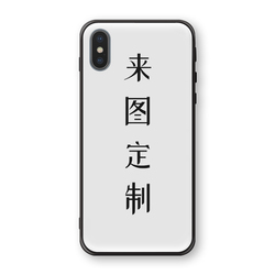 8 Gaming Phone Cases Covers Blood Source Curse Bloodborne Old Hunter Soul  Series Maria Anime Unique Cool Tempered Glass Silicone TPU iPhone XR,  iPhone
