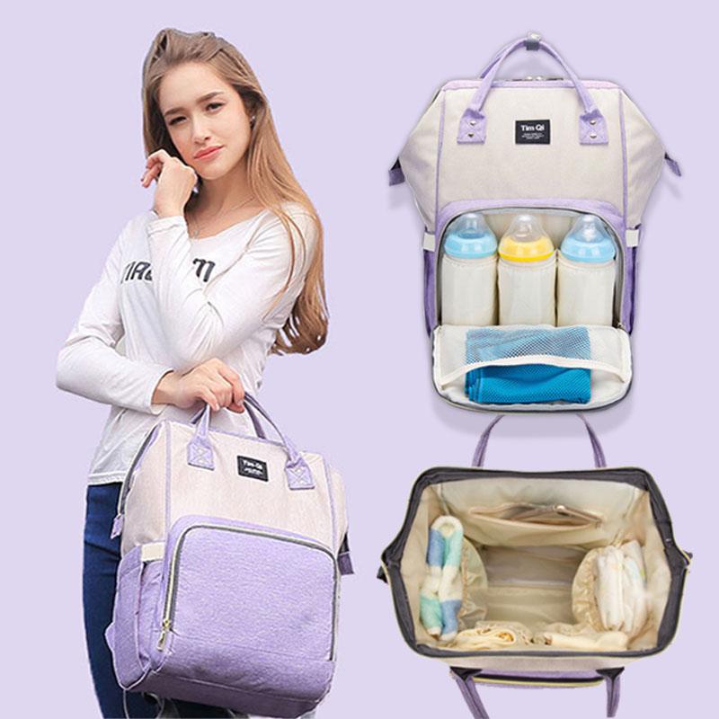 妈咪包新款时尚母婴包多功能手提宝妈包大容量双肩包婴儿哺乳背包