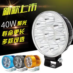 Đèn điện siêu sáng dẫn đèn pha 12v xe gắn máy sửa đổi bên ngoài được xây dựng trong đèn pha pin xe 48V80 volt