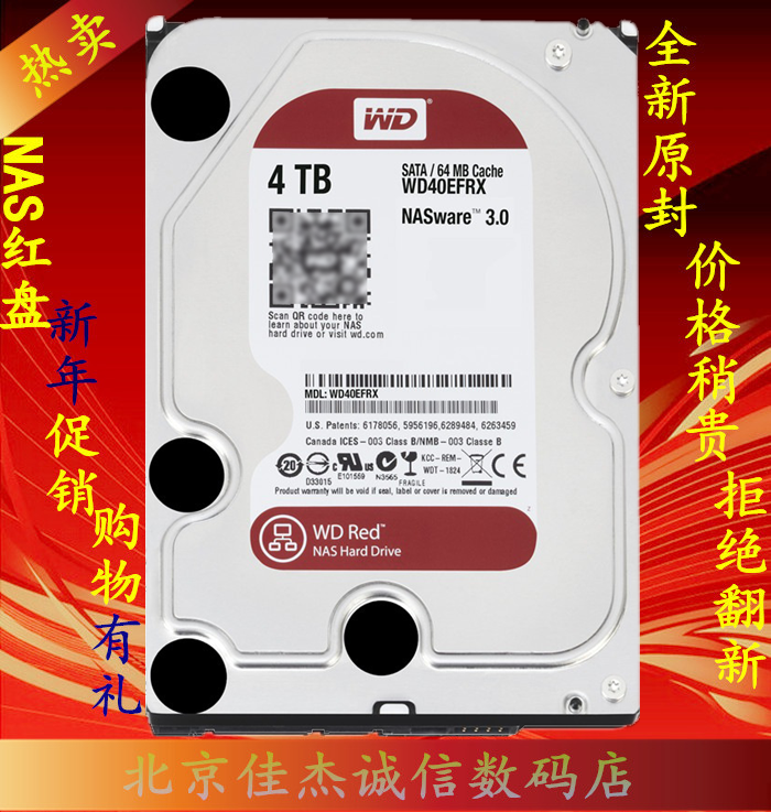 cheap Purchase china agnet WD Western Digital WD40EFRX 4T/TB Desktop on