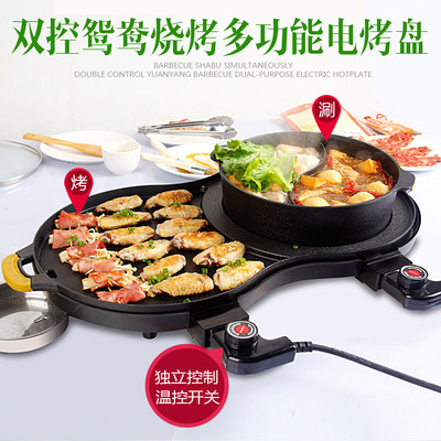 Korean Electric BBQ Grill + Hot Pot Separate Double Temperature Control Barbecue & Hot Pot