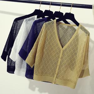 2017夏季新款百搭V领蝙蝠袖针织开衫女冰丝七分袖空调衫薄款外套