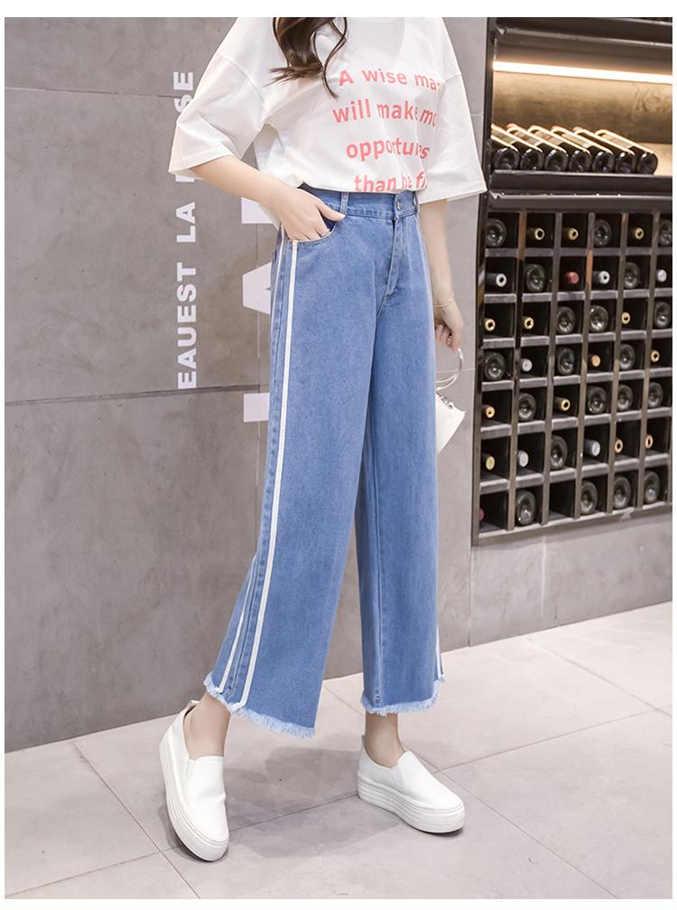 Quần chân rộng nữ mùa hè chín quần cao eo treo lên kích thước lớn chất béo mm loose jeans 2018 new casual quần thẳng