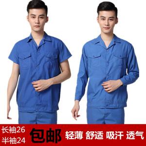 Mỏng ngắn tay yếm phù hợp với nam giới và phụ nữ lao động bảo hiểm quần áo mùa hè áo sơ mi hội thảo nhà máy màu xanh dài tay dụng cụ tùy chỉnh