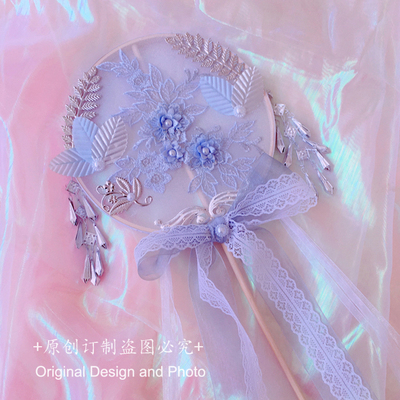 taobao agent Hand-made custom lolita pure handmade Chinese style nine songs southern country twilight butterfly ancient style Hanfu group fan long handle embroidery