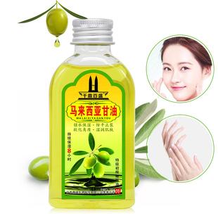 马来西亚甘油橄榄油滋润霜肤护手霜保湿补水