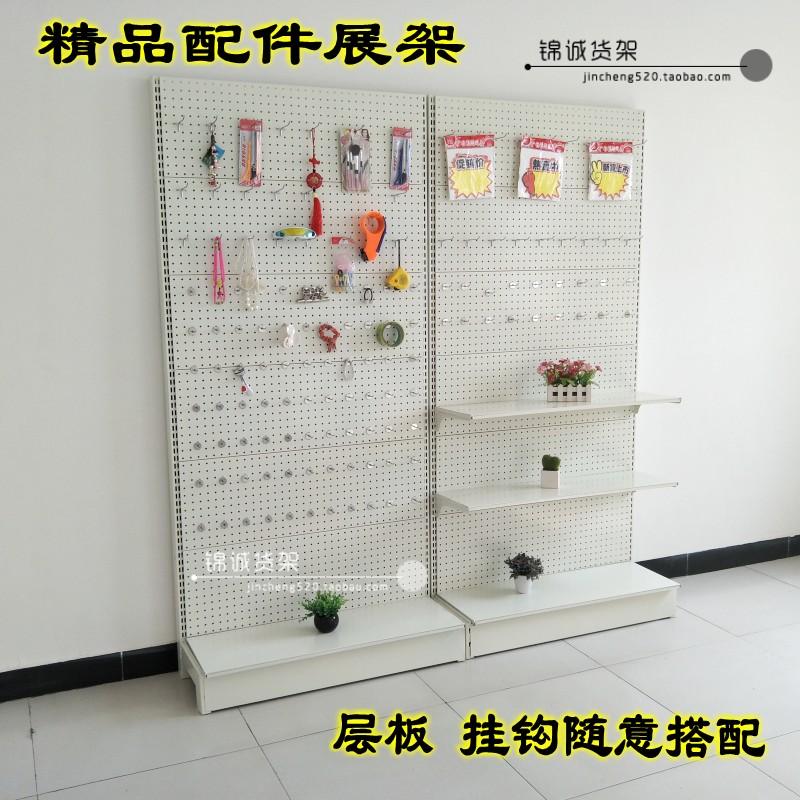 Những tấm kệ lỗ đôi đồ trang sức hiển thị triển lãm tủ trưng bày màn hình hiển thị điện thoại di động