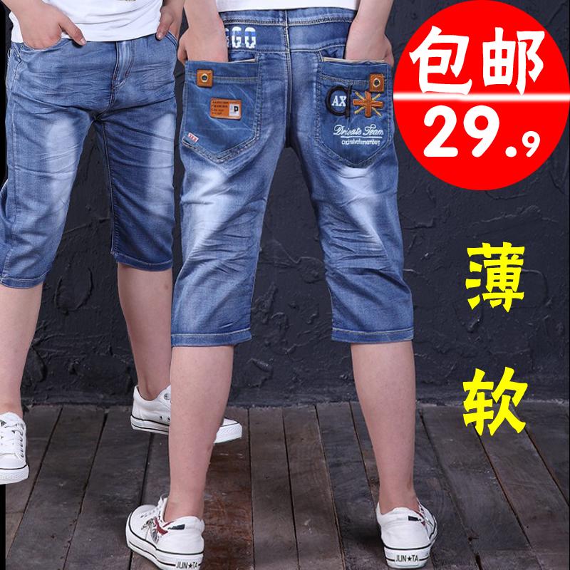 Trai quần mùa hè năm 2018 mới lớn trẻ em quần short denim Hàn Quốc phiên bản của bảy quần cậu bé nhỏ lỏng quần quần