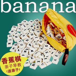 Học Tập sớm Puzzle Chuối Cờ Vua English Chính Tả Bananagrams Trò Chơi Bảng Bàn Cờ Trẻ Em Ban Trò Chơi