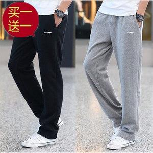 Của nam giới cotton bó sát mùa hè quần mỏng Han Chao quần nam mùa xuân và mùa thu lỏng chất béo quần âu quần kích thước lớn