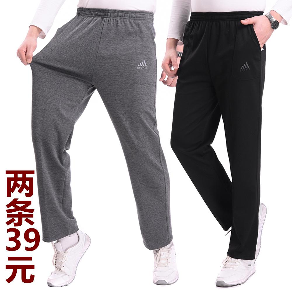 Quần thể thao trung niên và cao tuổi quần nam mùa xuân và mùa thu mỏng quần lỏng lẻo quần giản dị quần thun nam thun eo - Crop Jeans