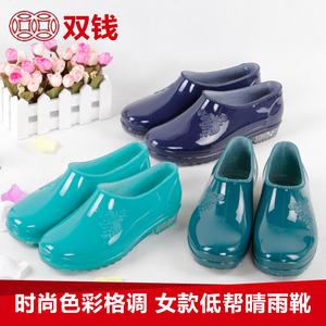 Thượng Hải đôi tiền thấp giúp Yuanbao mưa khởi động nữ ống ngắn không thấm nước mưa khởi động không trượt giày giày thời trang cao su nước giày đặc biệt cung cấp