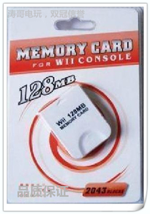 Thẻ nhớ đôi vương miện WII 128 MB Thẻ nhớ WII mới - WII / WIIU kết hợp