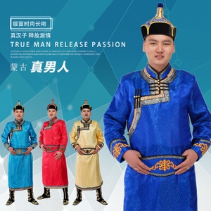 New Mông Cổ quần áo nam dành cho người lớn Mông Cổ áo dài hiệu suất trang phục của nam giới trang phục dân tộc sân khấu trình diễn