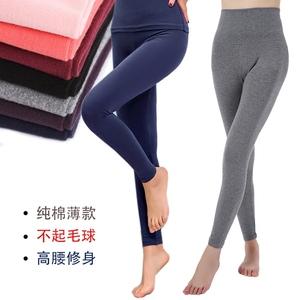 100% cotton mùa thu quần phụ nữ mặc một mảnh duy nhất của cotton phần mỏng eo cao stretch Slim kích thước lớn đáy ấm quần