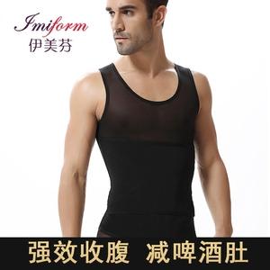 Immein nam corset bụng corset vest trừ đi bia bụng mùa hè mỏng mỏng eo vô hình đồ lót thể thao