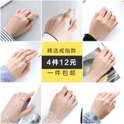 Vòng nữ Nhật Bản và Hàn Quốc hipster sinh viên gió lạnh chic ngọc trai tối giản chỉ số finger nhẫn đuôi nhẫn net cá tính màu đỏ vòng