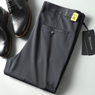 Thị trấn cửa hàng cấp da bò mùa hè lụa treo lên quần của nam giới kinh doanh bình thường quần thẳng Mỏng quần âu nam
