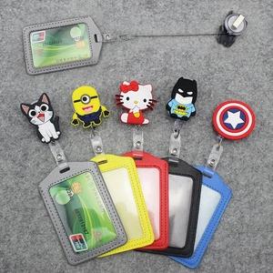 Phim hoạt hình dễ thương kéo dài khuôn viên sinh viên thẻ bộ cô gái lớp khóa khóa kiểm soát truy cập thẻ thẻ thiết lập đa màu tùy chọn