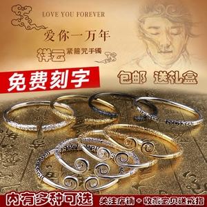 Hoa du lịch ghi chú với cùng một đoạn lời nguyền vòng tay nam vài vòng đeo tay tối cao kho báu vàng hoop quyến rũ vàng hoop stick Monkey King vòng đeo tay