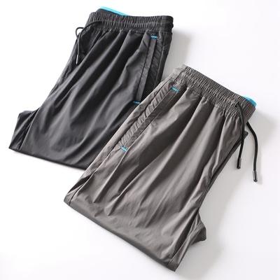 Cao cấp mượt vải căng thoải mái và mặc phần mỏng quần âu mùa hè màu sắc tương phản của nam giới chân thời trang quần Wei quần Quần mỏng