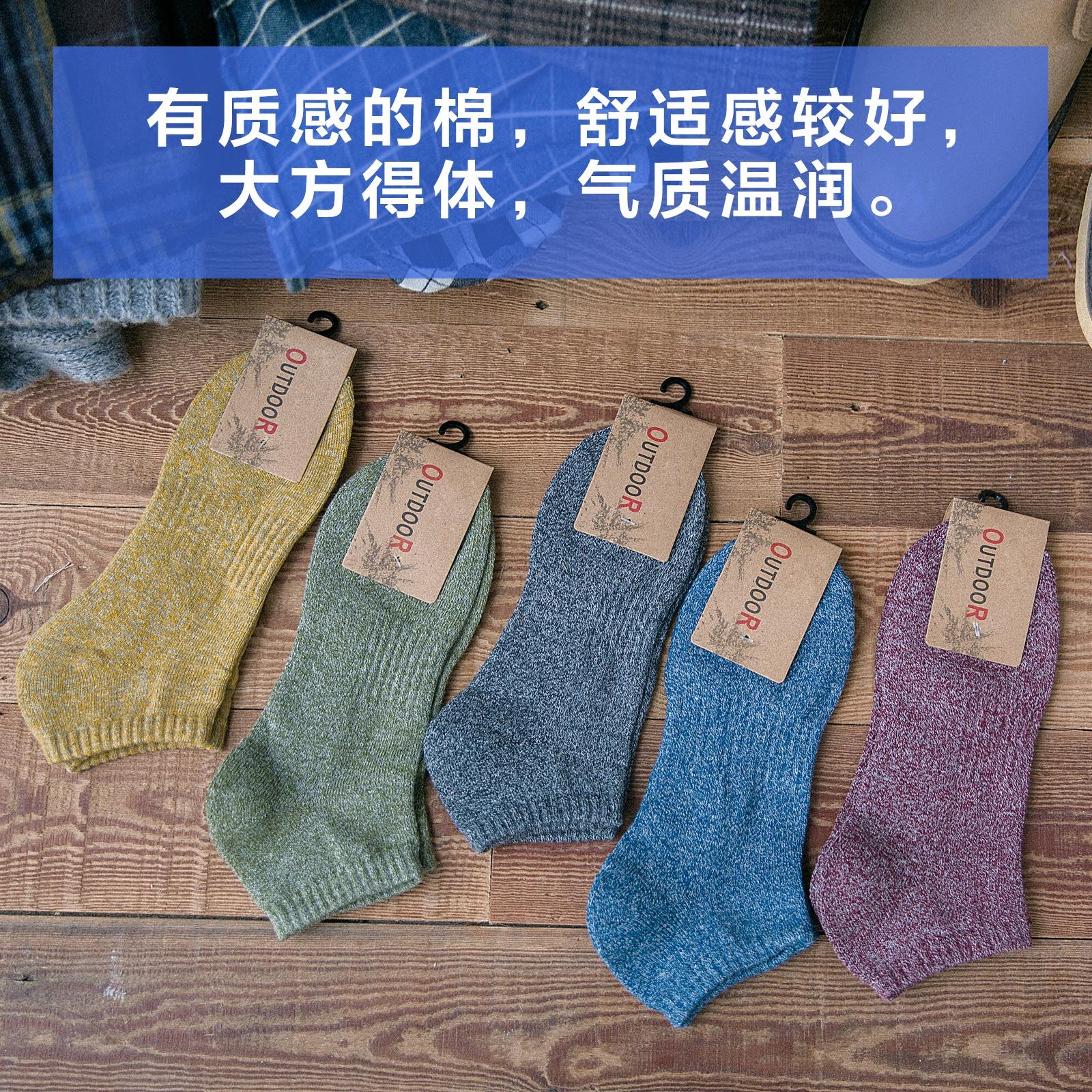 袜子男夏季短袜纯棉防臭四季低帮加厚毛巾袜短筒吸汗运动纯棉船袜