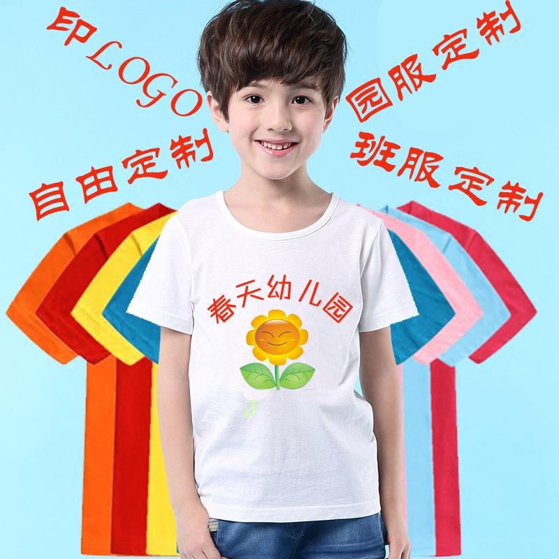 Cotton trẻ em áo sơ mi văn hóa mẫu giáo quần áo nửa tay T-shirt đồng phục tùy chỉnh để bản đồ tùy chỉnh in hình ảnh