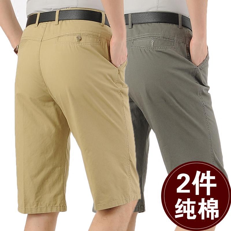 Mùa hè nam cotton trung niên cắt quần kích thước lớn quần âu daddy cao eo phù hợp với quần short trung niên quần