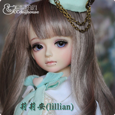 taobao agent MK Lilian lillian 4 points bjd doll SD girl full set of 4 points doll genuine bjd