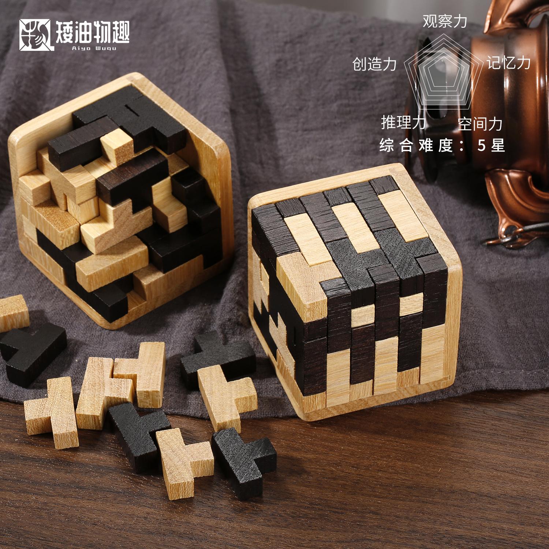 矮油物趣古典木质益智魔斗盒54积木